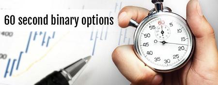 Trading 60 secondi: è possibile investire?